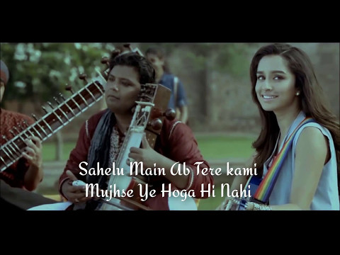 Sad Version Phir Bhi Tumko Chaaungii