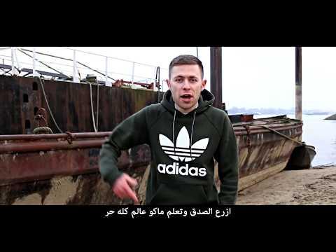 ستيفن البغدادي - الحياة مدرسة - (حصريآ)  فيديو كليب