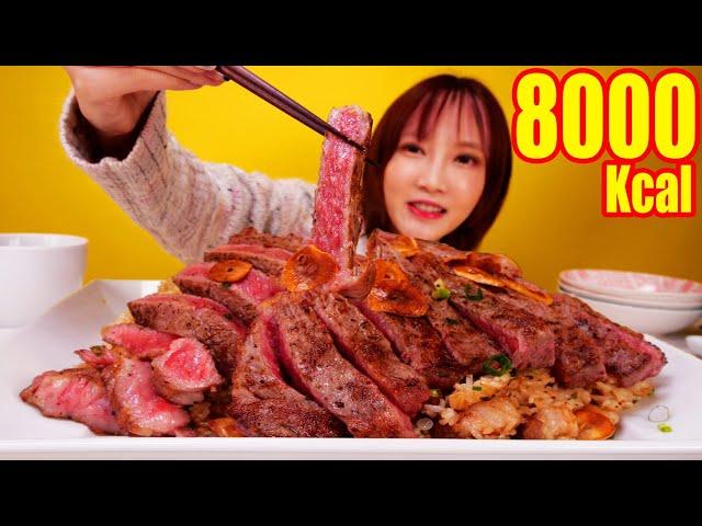 【大食い】超高級!極厚霜降りステーキのせガーリックライスがヤバすぎ![サントリー天然水 はちみつうめ]4kg [8000kcal]【木下ゆうか】
