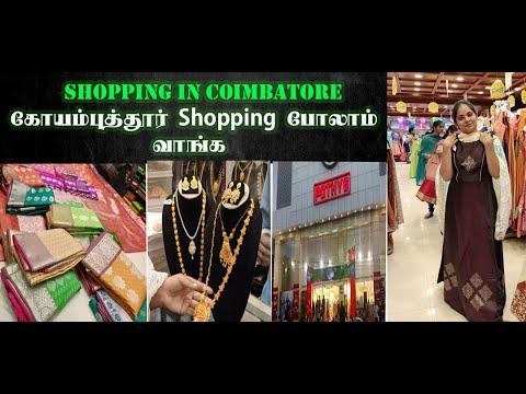 Baixar Pothys Chennai - Download Pothys Chennai | DL Músicas
