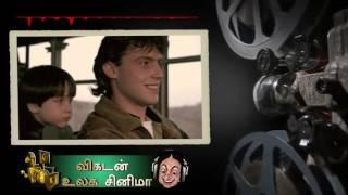 Video Landscape In The Mist - Movie Overview 15 | Ulaga cinema series download MP3, 3GP, MP4, WEBM, AVI, FLV September 2017
