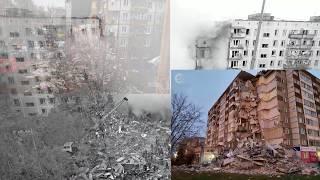 Взрыв в Магнитогорске это теракт или ФСБ опять взрывает Россию