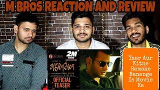 Ayogya Official Teaser Reaction And Review | Vishal, Raashi Khanna | M Bros India