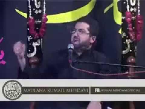HAZRAT ABBAS A.S KA MASSAIB AUR UNKA MAQAM - MAULANA KUMAIL MEHDAVI SAHAB QIBLA