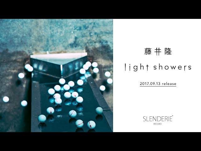 """藤井隆 """"light showers"""" CFまとめ"""