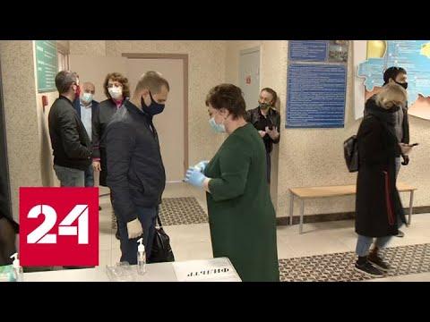 В Ростове-на-Дону начали действовать разрешения на перемещение - Россия 24