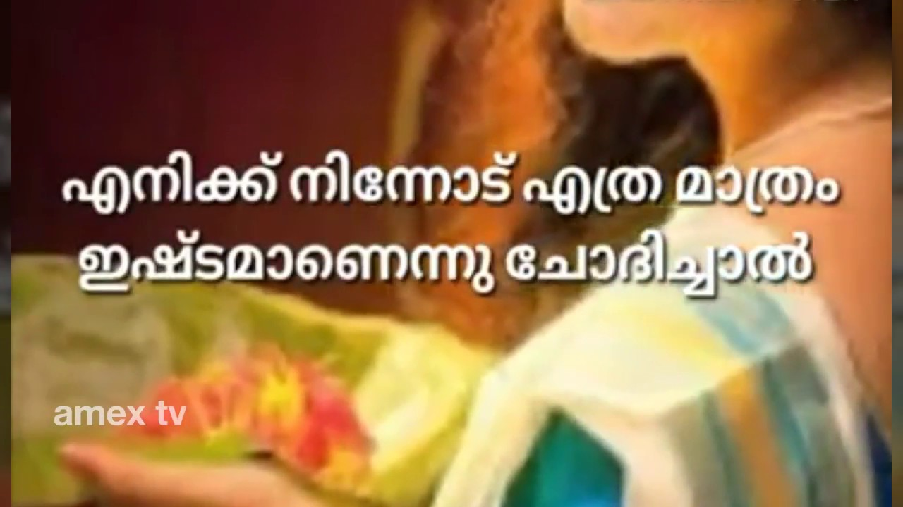 Love You Malayalam Whatsapp Status Oru Rajamalli Music Romantic