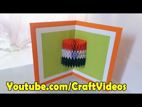 How to make National Flag of India 3D Card | Republic Day Card | Republic Day Cards Handmade