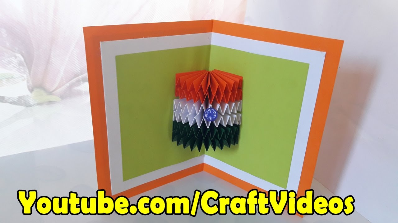 How To Make National Flag Of India 3D Card