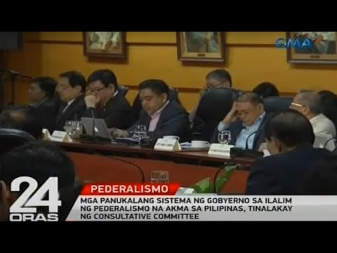 Con-com subcommittee adopts 'federated region' as name for constituent units in