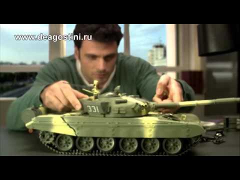 Танк Т-72 (ДеАгостини)