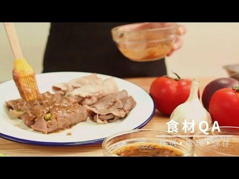 【中秋】3款自製烤肉醬,清爽、濃郁自己調