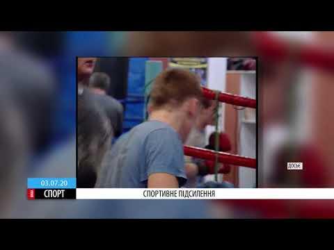 ТРК ВіККА: П'ять районних секцій із боксу отримали новий спортивний інвентар