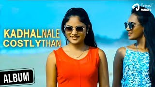 Kadhal Nale Costly Than - Official Music Video | Jagadeesh | Mari Sakthi | Stephen | Trend Music