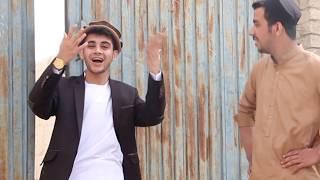 Kabul Vines Funny Video  Deeg Di Bachy Raora  Full Watch