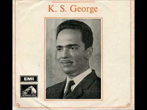 K.P.A.C DRAMA SONG :CHULLIMUKAM / K S GEORGE: MUSIC : G DEVARAJAN (Malayalam song )