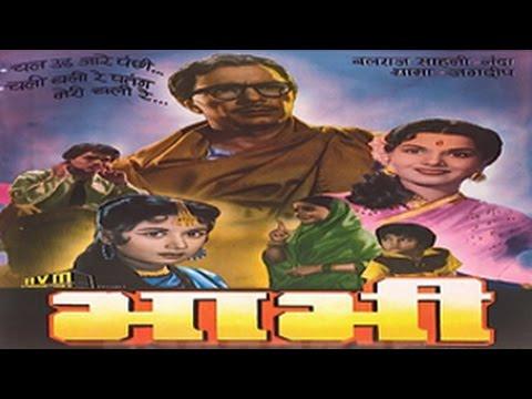 BHABHI - Balraj Sahni, Nanda