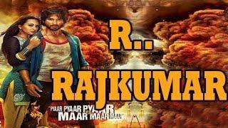 R Rajkumar Full Movie Story -  Shahid Kapoor and Sonakshi Sinha
