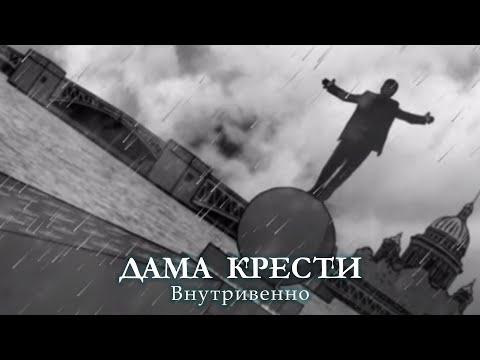 Банковский мост / Bank bridge - Bridge in Санкт-Петербург