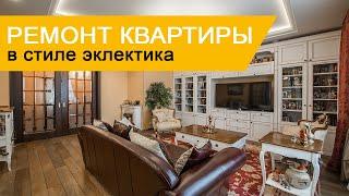 Дизайн и ремонт трёхкомнатной квартиры 111 кв.м на ул. Столетова, д.19