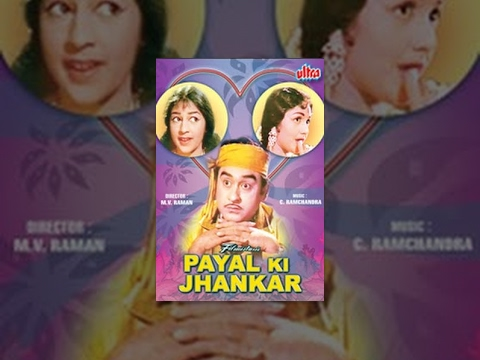 Payal Ki Jhankar Full Movie |  Kishore Kumar Hindi Movie | Superhit Bollywood Movie