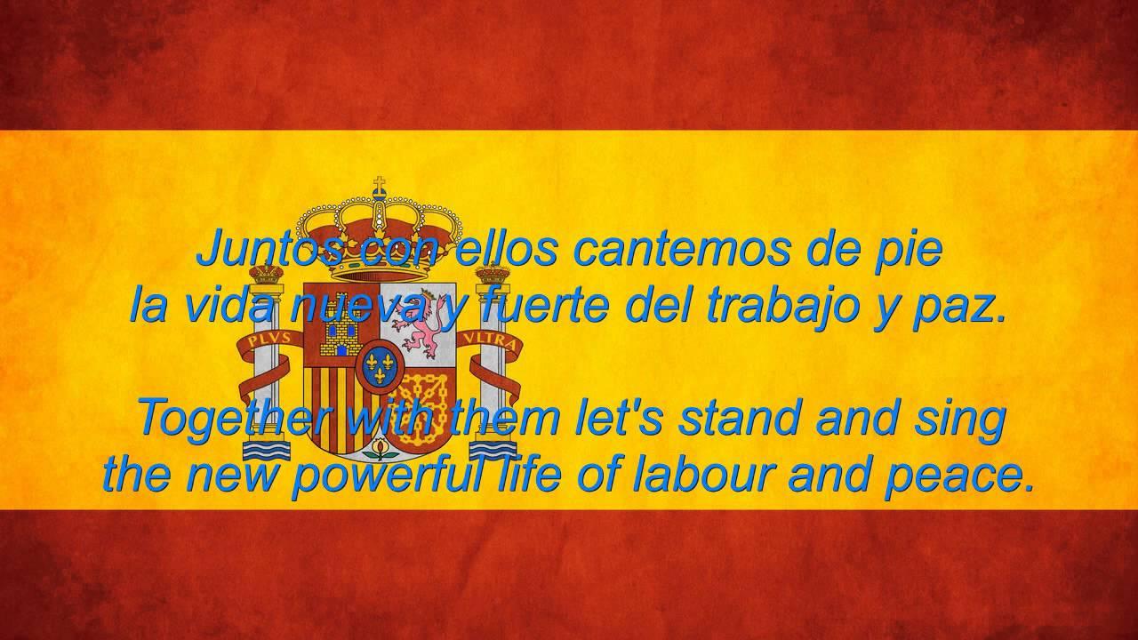 Футбольный гимн испании