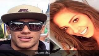 نيمار يحتفل بعيد الحب مع حبيبته في البرازيل و هديتها على طريقته !!!