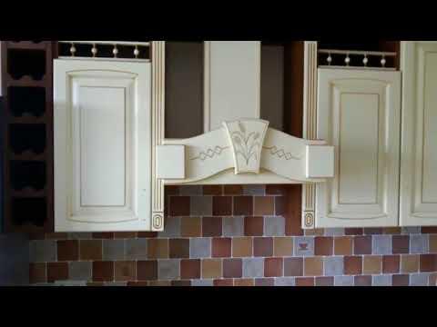 ЗОВ мебель кухня цена