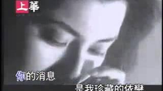 Cùng nắm tay du ngoạn nhân gian   Học tiếng Trung qua các bài hát 2
