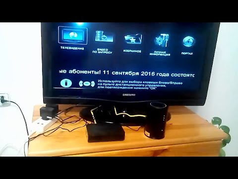 IPTV ZALA через WiFi очень просто!