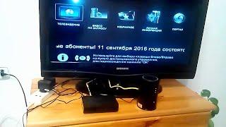IPTV ZALA через WiFi дуже просто!