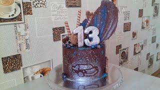 Как  выровнять и украсить Торт на день рождения