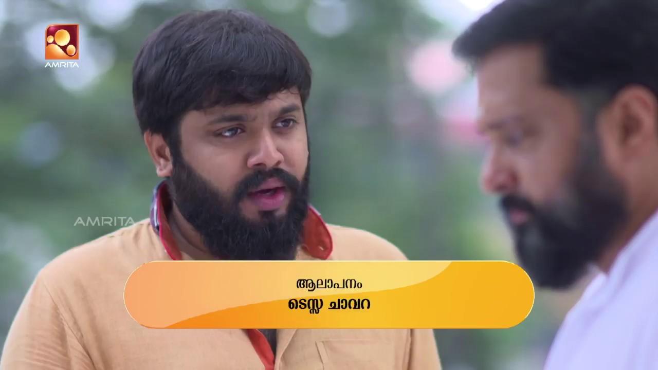 Decemberile Aakasham | Episode : #84 | Malayalam Serial | Amrita TV