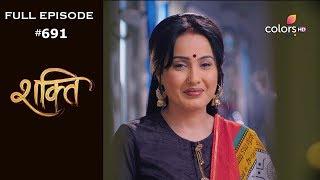 Shakti - 17th January 2019 - शक्ति - Full Episode