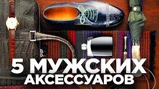 видео Как мы выбираем модные мужские часы - полезные советы