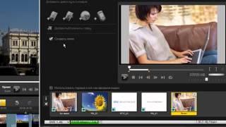 Уроки Корел. Corel VideoStudio X4. Урок 43. Создание диска. Хорошее качество видео уроки для начинаю