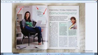 Adobe InDesign. Дизайн газеты. Дизайн разделов и рубрик журнала. (Борис Поташник)