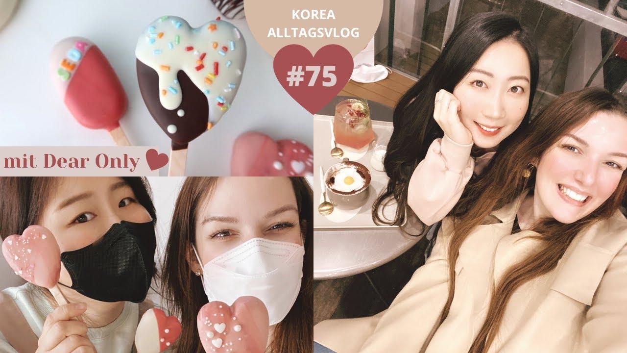 ❤️ Korea Valentins-VLOG: Wir machen Kuchen am Stiel (Popsicle Cakes) mit 'Dear Only' 👩🍳🎂