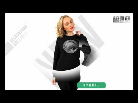 турецкая женская одежда интернет магазин
