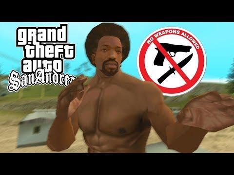 КАК ПРОЙТИ GTA SAN ANDREAS БЕЗ ОРУЖИЯ? (Los-Santos)