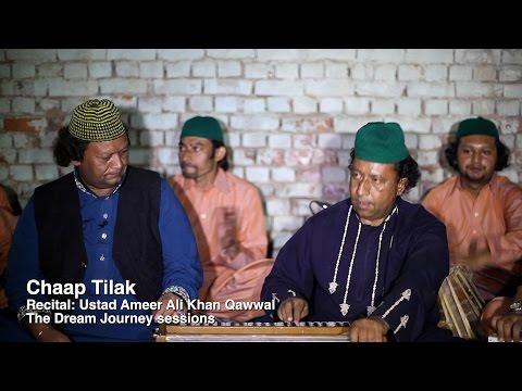 Chaap Tilak - Ustad Ameer Ali Khan