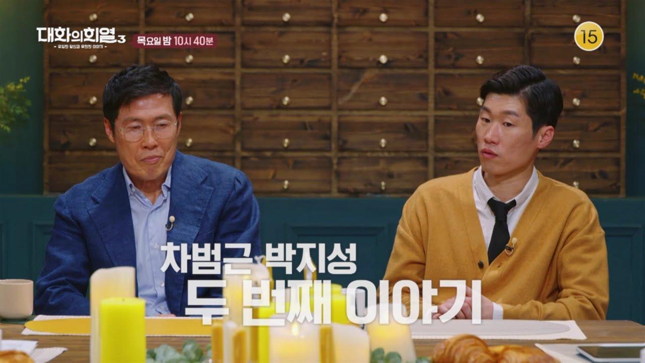 [6회 예고] 타국에서 힘든 시간을 보냈던 두 영웅, 그리고 가족들. 그들의 두번째 이야기   KBS 방송