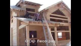 Строительство дома из клееного бруса  зимою.