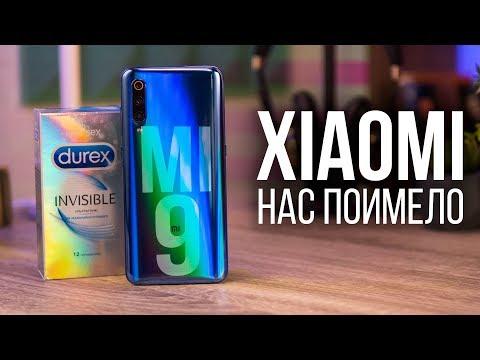 Mi 9 за 350$ или как нас разводит Xiaomi