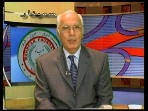 Ali Firouzi