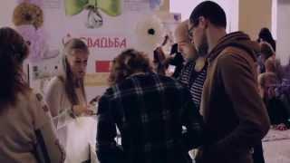 Свадебная выставка