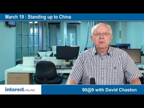 90 seconds @ 9am : Standing up to China