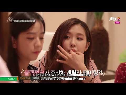 Blackpink House Episode 2 Eng Sub FULL
