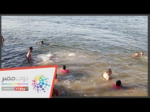 اليوم السابع :أطفال وشباب يسبحون فى النيل هربا من الحر بسوهاج