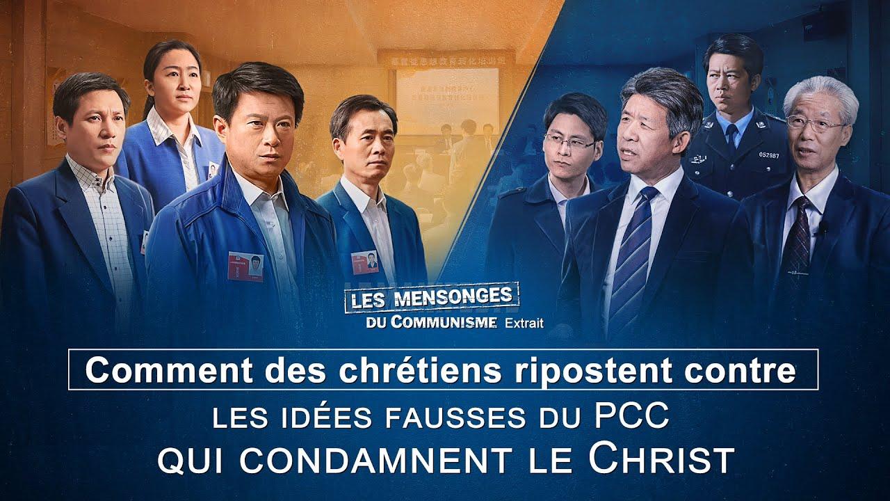 Film chrétien « Les mensonges du communisme » Comment des chrétiens ripostent contre les idées fausses du PCC qui condamnent le Christ (Partie 4/6)